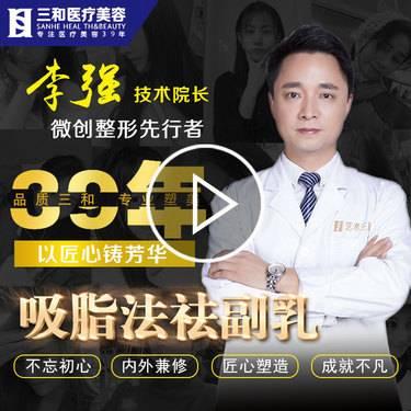 https://heras.igengmei.com/service/2019/10/16/01da8f3dc7-half