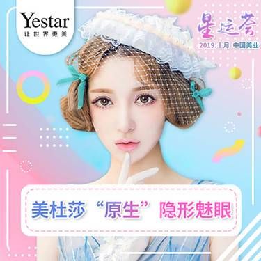 https://heras.igengmei.com/service/2019/10/16/05072eafa6-half