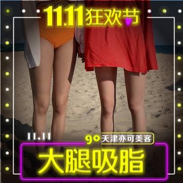 https://heras.igengmei.com/service/2019/10/16/1c738d1fac-half