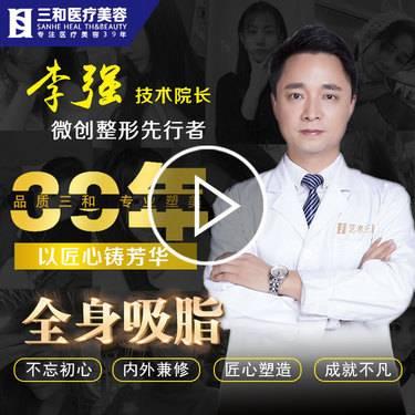 https://heras.igengmei.com/service/2019/10/16/1fe83bdb98-half