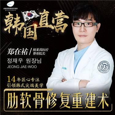 https://heras.igengmei.com/service/2019/10/16/450e51c105-half