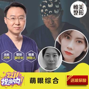 https://heras.igengmei.com/service/2019/10/16/4531065d0f-half