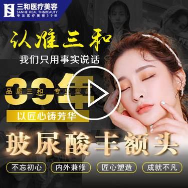 https://heras.igengmei.com/service/2019/10/16/6765c2f09b-half