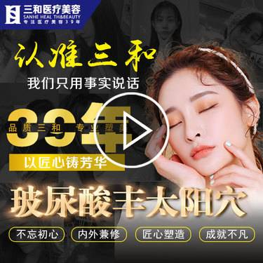 https://heras.igengmei.com/service/2019/10/16/738d8fb208-half