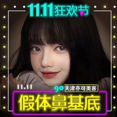 https://heras.igengmei.com/service/2019/10/16/763d2c2442-half