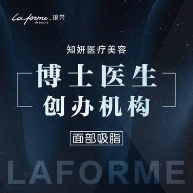 https://heras.igengmei.com/service/2019/10/16/7a2be692d8-half