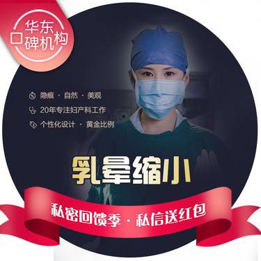https://heras.igengmei.com/service/2019/10/16/8064238254-half