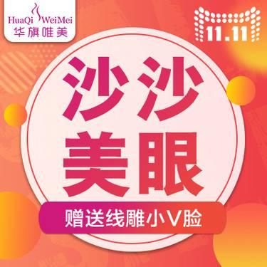 https://heras.igengmei.com/service/2019/10/16/96a2ca4688-half