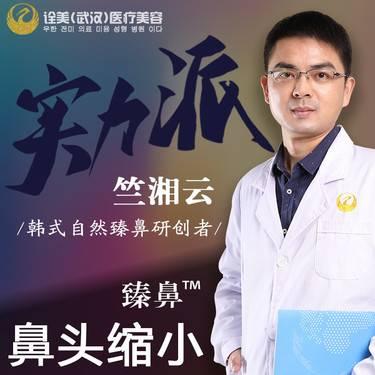 https://heras.igengmei.com/service/2019/10/16/a5c7fc85a8-half