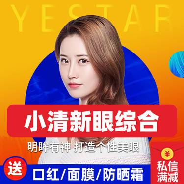 https://heras.igengmei.com/service/2019/10/16/ba49c63ec9-half