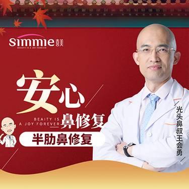 https://heras.igengmei.com/service/2019/10/16/bda7b2c79e-half