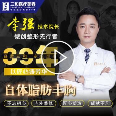 https://heras.igengmei.com/service/2019/10/16/c7f0f04df7-half