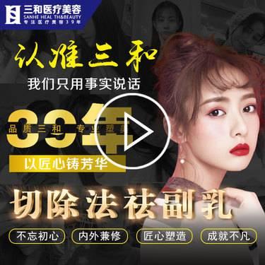 https://heras.igengmei.com/service/2019/10/16/cb8917a37c-half