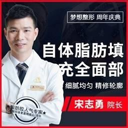 https://heras.igengmei.com/service/2019/10/16/cf35c24d48-half