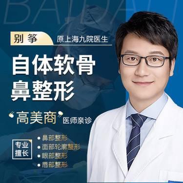 https://heras.igengmei.com/service/2019/10/16/d1da790153-half