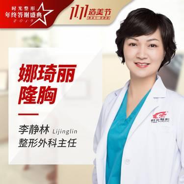 https://heras.igengmei.com/service/2019/10/17/0285b988cb-half