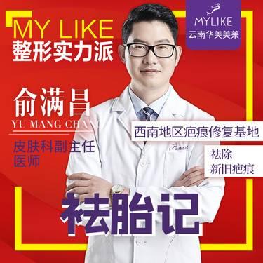 https://heras.igengmei.com/service/2019/10/17/24bd07e038-half