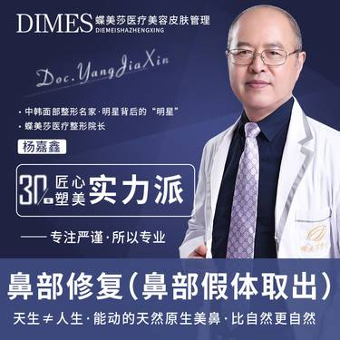 https://heras.igengmei.com/service/2019/10/17/30135d7d17-half