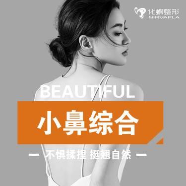 https://heras.igengmei.com/service/2019/10/17/46d5010c75-half