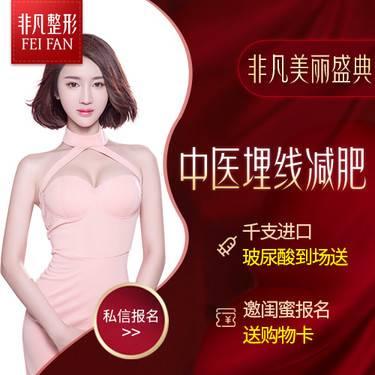 https://heras.igengmei.com/service/2019/10/17/658ddbc3e1-half