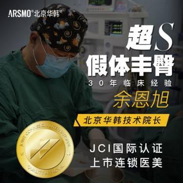 https://heras.igengmei.com/service/2019/10/17/ca733c7f4a-half