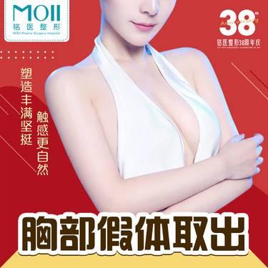 https://heras.igengmei.com/service/2019/10/17/cebb96505a-half