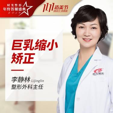 https://heras.igengmei.com/service/2019/10/17/cfea0f4b17-half