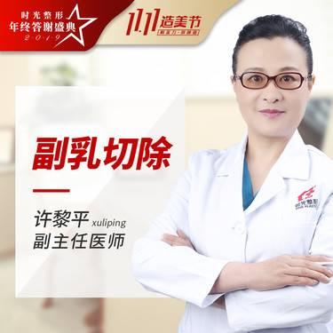 https://heras.igengmei.com/service/2019/10/17/d30ca404eb-half