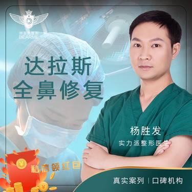 https://heras.igengmei.com/service/2019/10/17/da2902046a-half