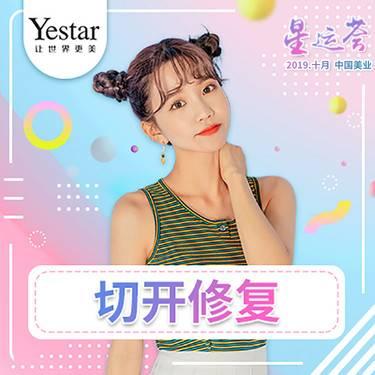 https://heras.igengmei.com/service/2019/10/17/de922b075c-half