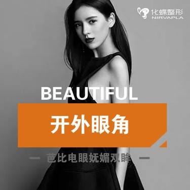 https://heras.igengmei.com/service/2019/10/17/f90724f1ab-half