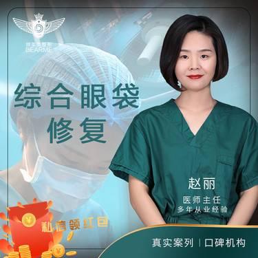 https://heras.igengmei.com/service/2019/10/17/ff644d418f-half