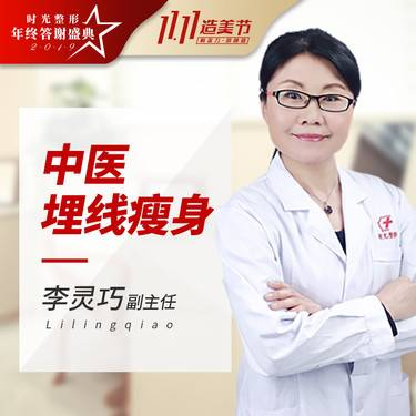 https://heras.igengmei.com/service/2019/10/18/141ea3a77b-half