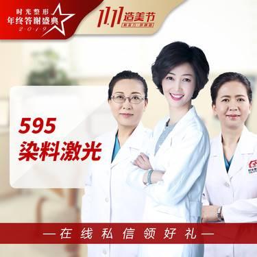 https://heras.igengmei.com/service/2019/10/18/1e1abf26b6-half