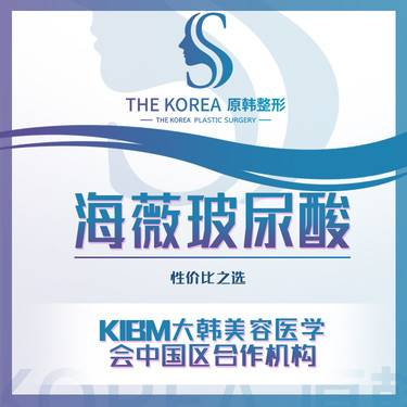 https://heras.igengmei.com/service/2019/10/18/2cc12954fa-half