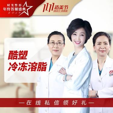 https://heras.igengmei.com/service/2019/10/18/4323c99925-half