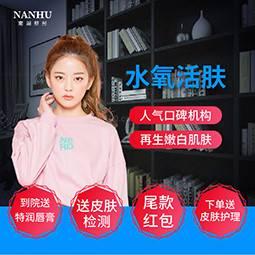https://heras.igengmei.com/service/2019/10/18/4f2271ce18-half