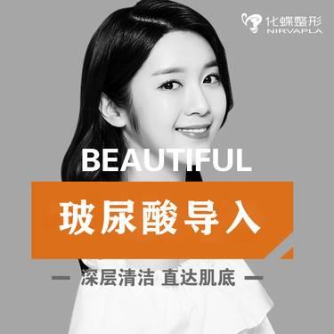 https://heras.igengmei.com/service/2019/10/18/54cc0c9885-half