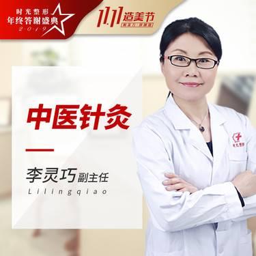 https://heras.igengmei.com/service/2019/10/18/63a55050ec-half