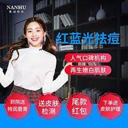 https://heras.igengmei.com/service/2019/10/18/76d20d6887-half