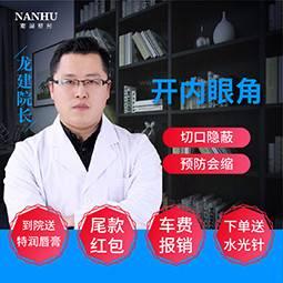 https://heras.igengmei.com/service/2019/10/18/85e5bcbf3c-half