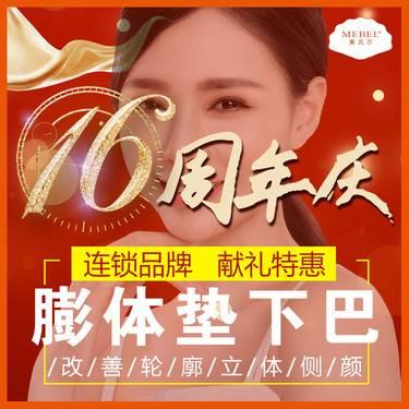 https://heras.igengmei.com/service/2019/10/18/8a0103e193-half