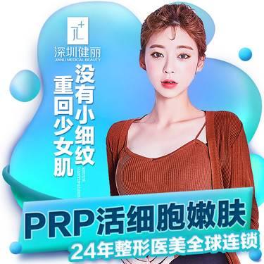 https://heras.igengmei.com/service/2019/10/18/8be5630037-half