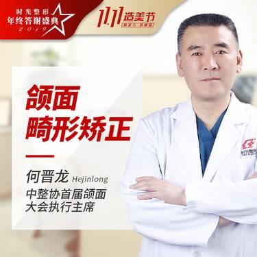 https://heras.igengmei.com/service/2019/10/18/be86e9ad3b-half