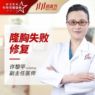 https://heras.igengmei.com/service/2019/10/18/cfb4ac4618-half