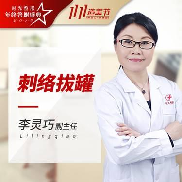 https://heras.igengmei.com/service/2019/10/18/d282f5138a-half