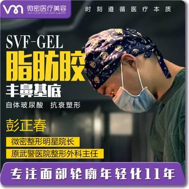 https://heras.igengmei.com/service/2019/10/19/0868ab3133-half