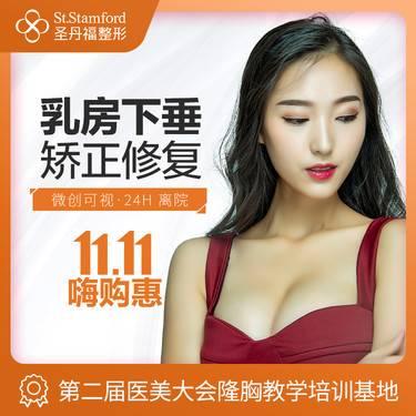 https://heras.igengmei.com/service/2019/10/19/15407cec5d-half
