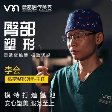 https://heras.igengmei.com/service/2019/10/19/2642720206-half