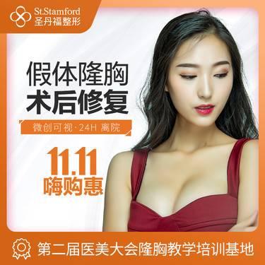 https://heras.igengmei.com/service/2019/10/19/3faac87258-half